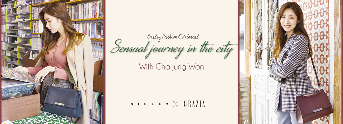 Sensual journey in the city
